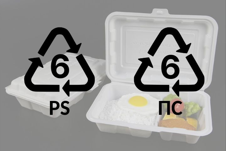 Маркировка пластика ПС